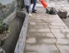 重庆江北房子刚装修完清洗打扫一次价格怎么算