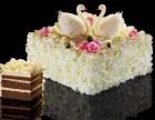 黑天鹅蛋糕能加盟吗 黑天鹅蛋糕加盟费多少