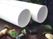 沈阳PVC管供应商哪家好-大连PVC管哪家好