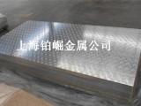 批发花纹铝板 印花铝卷铝皮 防锈铝板加工厂