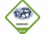 斯科尼亚-玻尿酸保湿润滑护肤整理剂玻尿酸助理剂