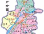 南京同城快递,当天达,1-2小时送达,覆盖全城