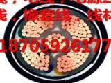 漳州废铜回收价格,漳州回收电缆铜厂家,漳州收购电线铜多少钱