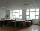 万达广场高铁站附近180平米精装修写字楼出租