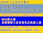 中国西部自动化展会2018年7月19至21日在成都举行