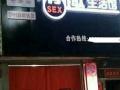 24H无人售货店【不赢利包退!包选址包装修包售后】