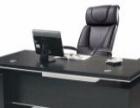工厂生产全新办公家具隔断桌工位桌老板桌会议桌员工椅