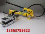 供应优质法兰液压分离器手动液压扩张器液压法兰劈开器厂家批发