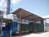 四川天渌环境工程有限公司竭诚提供四川废气处理公司,尊享天渌环