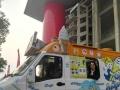 承接冰淇淋DIY活动,冰淇淋车、冰淇淋机租赁等活动