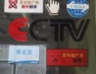 灯箱招牌、企业形象logo墙、门头、发光字、亚克力
