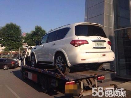 北京救援拖车 道路救援 搭电 流动补胎换胎 送油