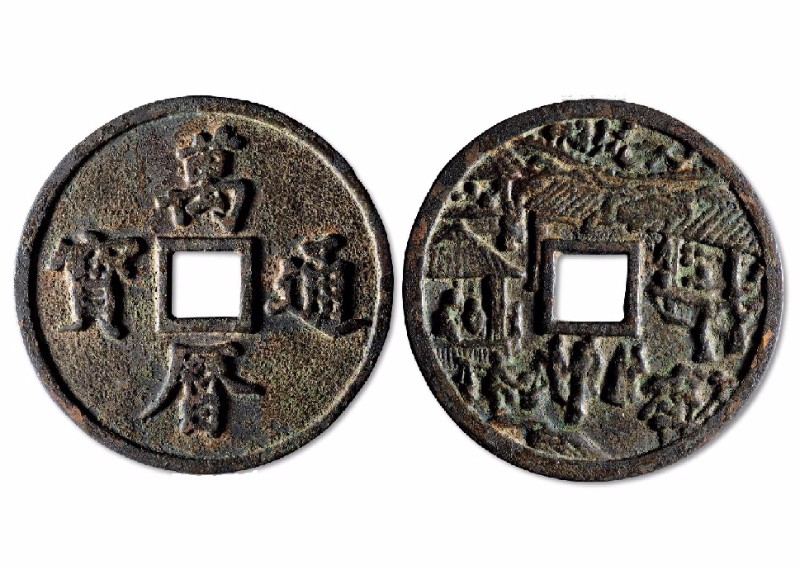 北京古玩交易平台交易出手珍贵古董古玩古钱币