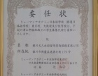 文人外语:日语班