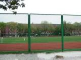朋英 低碳铁丝浸塑护栏网 体育场勾花网 生产供应家