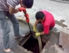 门头沟月季园下水道疏通 马桶疏通 疏通地漏除尿碱