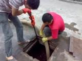 海淀北坞嘉园疏通下水道 门头馨园疏通马桶 疏通地漏维修水管