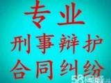青浦夏阳 律师咨询 劳动纠纷专业律师