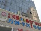 火车站医学院商圈,临街旺铺,大型餐饮综合体,现铺