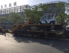 茂名安达24小时高速汽车道路救援拖车 搭电 换胎