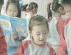 青青藤教育加盟流程?