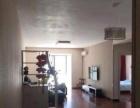 香榭丽舍丨 120平米 精装房 家具家电齐全 直接拎包入住