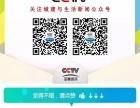 北京广央龙腾文化传媒有限公司