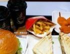汉堡连锁加盟 西式快餐拿度尼汉堡加盟 赠送全套设备