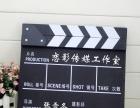 专业录制各种视频影片,后期制作,淘宝摄影