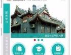 网站建设、在线商城、app、OA/CRM定制开发