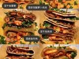 小投資免費教學-何記興苕皮豆干加盟店