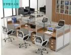 屏风员工位重庆培训桌工厂价格批发,阅览室桌椅图片尺寸厂家直销