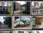 玻璃水生产设备技术配方加盟 家纺床品