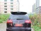 比亚迪M62013款 2.0 手动 舒适型车况精品 可按揭 老板