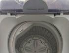 【搞定了!】三洋全自动洗衣机,5.0公斤,可送货上