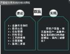 郑州汇盈天外汇操作,保证年收益90%,智能系统加盟,欢迎考察