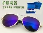 正品蓝光空军眼镜,飞行员眼镜,户外眼镜!