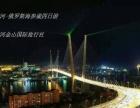 绥芬河-海参崴四日游