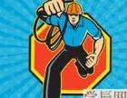 電工資格證怎么考