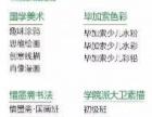 扬州平面广告文案策划培训LOGO设计培训班 海报