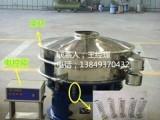 1.2米超声波振动筛 药用圆形超声波振动筛