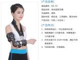 腕关节固定支具-手臂吊带加工厂