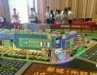 漳州港 在漳州大综合店铺 其他 60-90平米