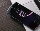 广州哪里实体店可以分期买美图手机?