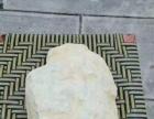 缅甸翡翠毛料赌石原石玉石大马坎黄加绿
