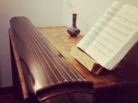 西安市长安区大学城古琴培训