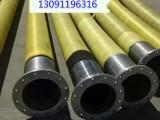煤矿潜水泵抽排水高压胶管钢丝编织法兰高压胶管 4寸DN100