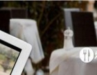 2016年餐饮行业该怎样发展?餐饮管理软件