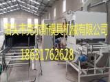 河北克尔斯厂家供应彩石金属瓦设备 蛭石瓦生产线