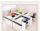 特价出售老板桌 老板椅 会议桌 经理桌等等 特价出
